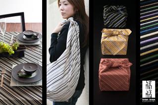 shimashima(縞縞)小倉織 モダンな和雑貨