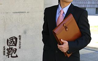 國鞄(こくほう) A4レザー書類ケース(エンベロープ)