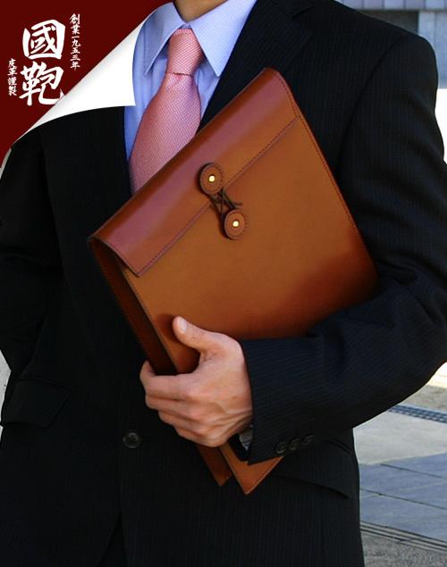 國鞄 栃木レザー謹製 ベジタブルタンニンレザーを使った A4書類ケース